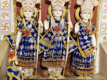 Vidisha Ram Baraat 2019